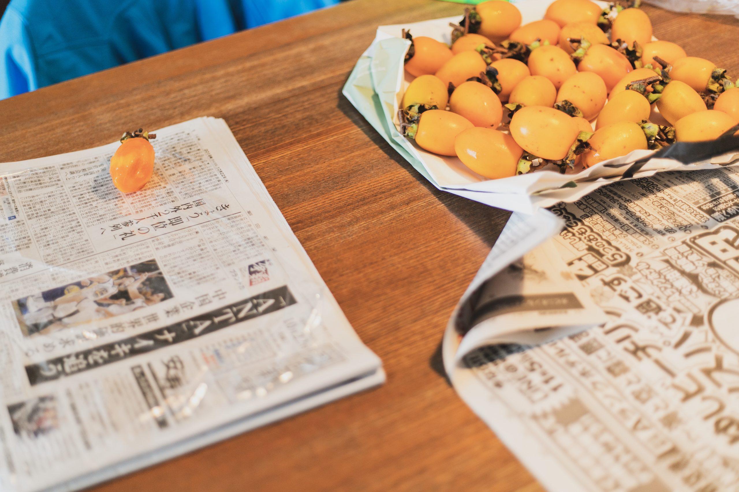 2019年9月22日干し柿作り記録写真