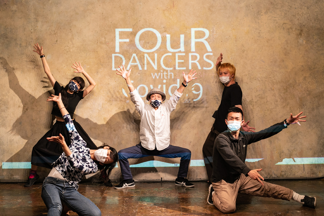 news | FOuR DANCERS with Covid19の記録ページが公開されました。
