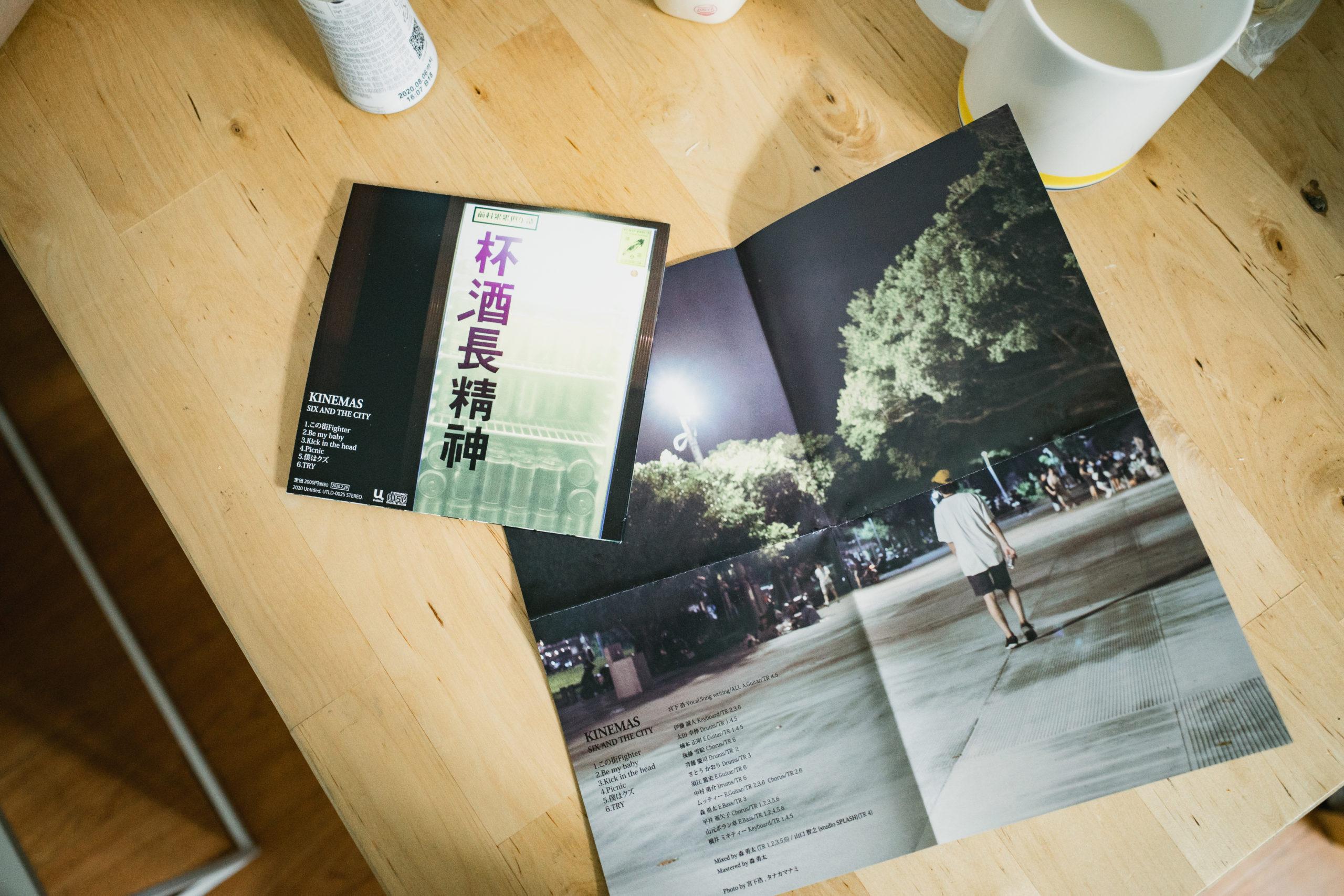 news | KINEMAS「SIX AND THE CITY」に写真を使用していただいています。